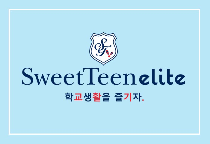 Sweet Teen ELITE